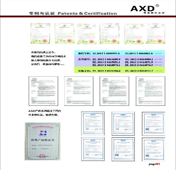 axd安信达-荣誉资质证书-荣誉墙